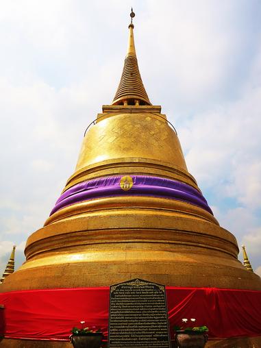Auf dem Gipfel des Wat Saket