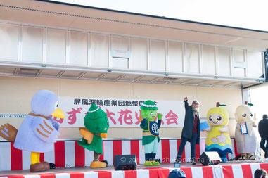 埼玉県 ゆるキャラ大集合