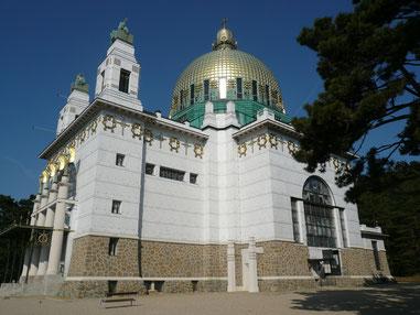 シュタインホーフ教会
