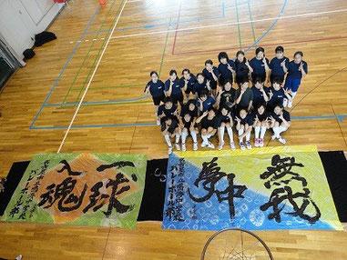 2012/7/5鳴海中学校バレー部応援旗