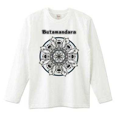長袖Tシャツ「豚まんだら魔法陣1」デザイン作成イラストブタ曼荼羅マンダラ肉まん