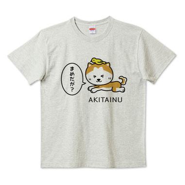 秋田犬とインコ-まめだが?-Tシャツイラストデザイン通販、販売、注文、方言、秋田弁