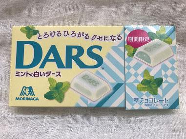 森永チョコレート「ミントの白いダース」