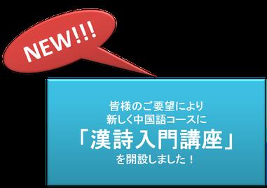 英会話 大阪, 中国語, 韓国語ならiTOP英中韓会話!
