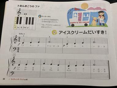 たまプラーザ 武蔵小杉 横浜 川崎 ピアノ教室