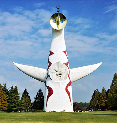 太陽の塔(出典: フリー百科事典『ウィキペディア(Wikipedia)』)