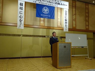 挨拶 山田祐司会長