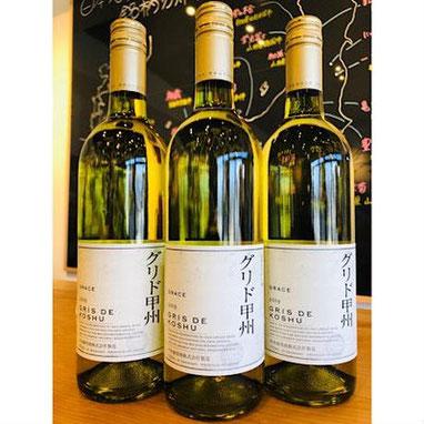 グリド甲州 日本ワイン 地酒