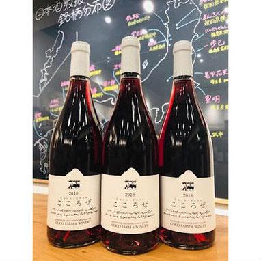 こころぜ 日本ワイン 地酒