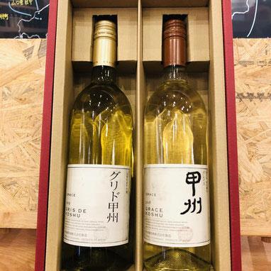中央葡萄酒