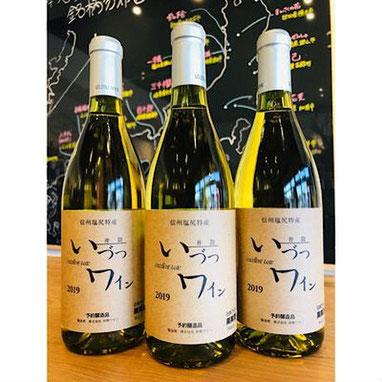 いづつワイン白 白ワイン 日本ワイン