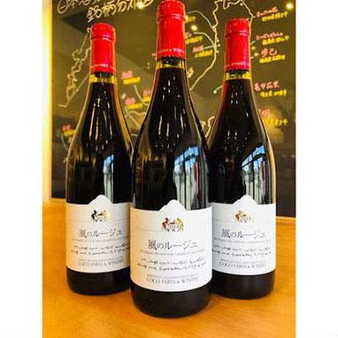 風のルージュ 日本ワイン 地酒