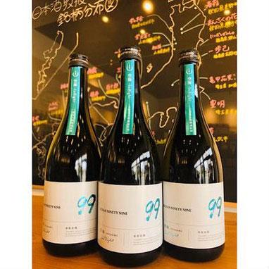 寒菊OCEAN99純米吟醸空海Inflight  日本酒