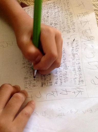手書きで下書き、コレ重要