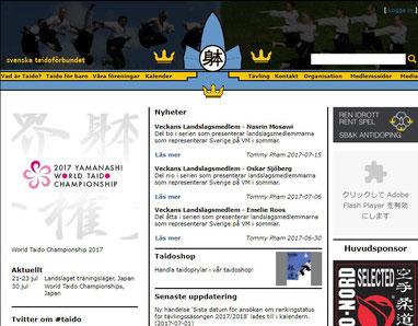 フィンランド躰道協会