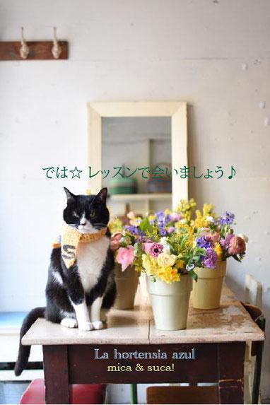 """アトリエレッスンの様子は""""レッスン風景〜♪""""をどうぞ☆"""