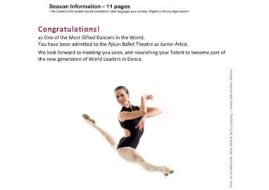 Ajkun Ballet Theatreへ入団