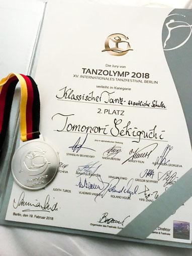 XVベルリン国際ダンスフェスティバル TANZOLYMP 2018 シニア部門準優勝賞状とメダル