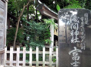 江古田、富士塚、オイルライフ、