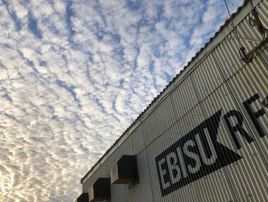 ウロコ雲とEBISU SURF