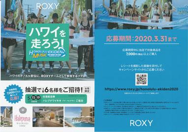 しかし、5/16・17日は宮崎でアマチュアオープンの日程が・・・