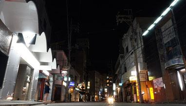 沖縄のミリタリー風コスプレキャバクラ「CAMP META-CAT」他オーダー品