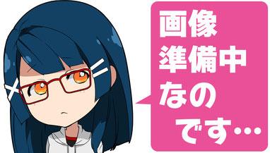 石垣島の雑貨・インテリア