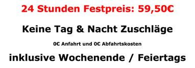 Schlüsseldienst Hamburg - Hanseatisch Fair - Günstiger Schlüsselnotdienst Hamburg - Schlüssel Schlösser Öffnungen Schlüsseldienst Hamburg, Schluesseldienst Hamburg, Schlossdienst, Schlüssel, Schlösser, Sicherheitstechnik, ABUS, KESO, WINKHAUS, BKS