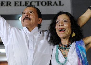 Daniel Ortega og Rosario Murillo's valgkampagne 2016