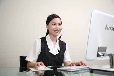 お客様のお悩みを電話でご相談を。お客様にあったわかりやすい説明で親切サポート