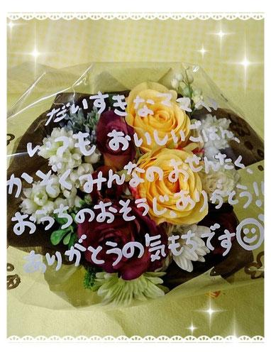 母の日 プレゼント メッセージ 花 花束 花ひろ hanahiro 福井 鯖江