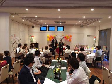 名古屋お笑い芸人 ファニーチャップ 結婚式二次会で漫才