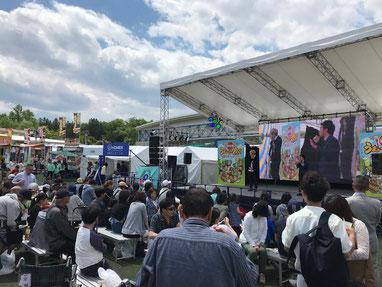 名古屋お笑い芸人 ファニーチャップ うまいもの祭りで漫才