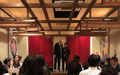 名古屋お笑い芸人 ファニーチャップ 企業懇親会で漫才