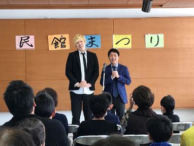 名古屋お笑い芸人 ファニーチャップ 公民館まつりで漫才