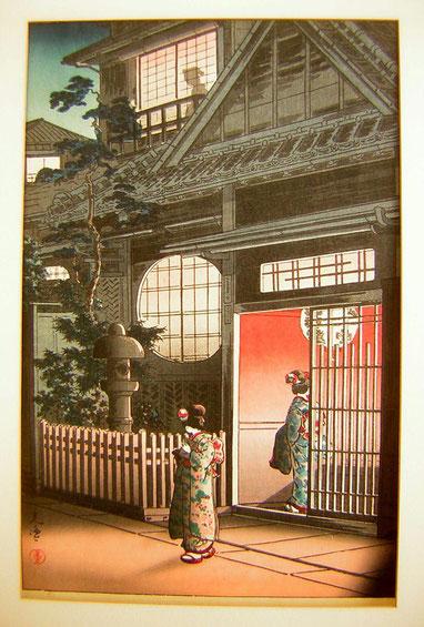 """Casa de te japonesa, de nit"". Gravat sobre fusta de Tsuchiya Koitsu (1870-1949)"