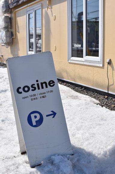 cosine コサイン