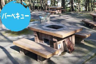 バーベキュー広場のあるテクノポート福井総合公園