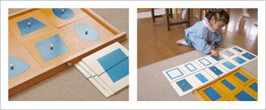 幾何タンスとカード