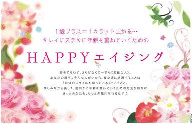 ラーラぱど HAPPYエイジング に掲載されました。|マニフレックスは、九州初上陸のマニステージ福岡へ。
