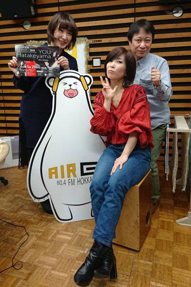 はたけやま裕ライブツアー2018札幌公演のフライヤー!