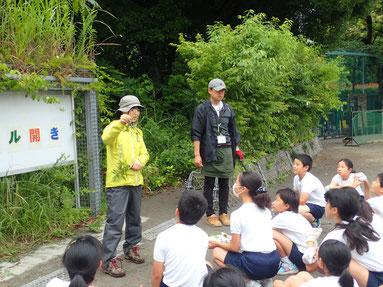 箱根植木様教育写真