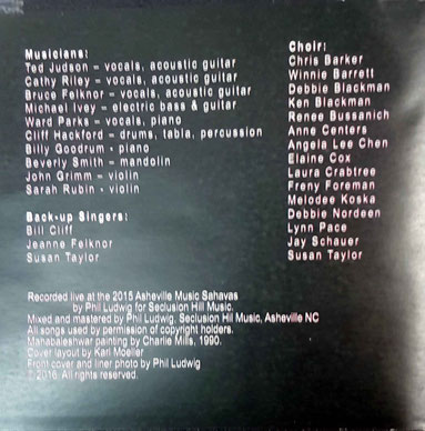 CD : 2016 - BACK COVER
