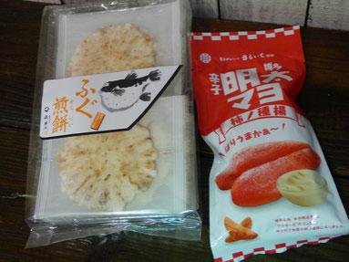 おみや頂きました~♪ 明太マヨ柿の種♪♪うまそ~