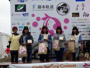 BB/BGクラス写真右:4位 俵積田ひとみ 右から2番目:3位 上野みどり