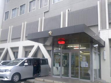 神奈川県多摩警察署
