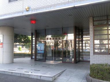 青葉警察署