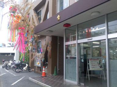 川崎市高津警察署