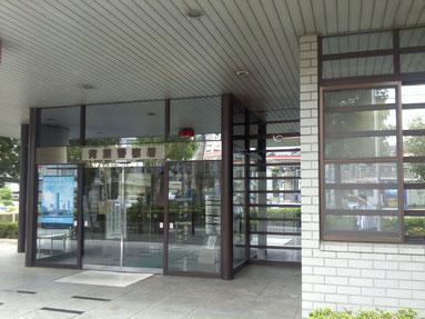 横浜市青葉警察署