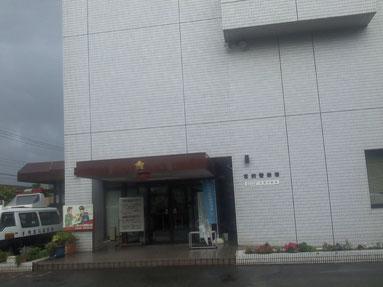 神奈川県宮前警察署